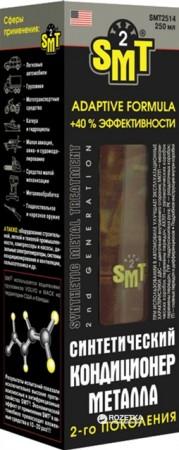 100 % синтетический кондиционер металла 2-го поколения SMT2 250мл