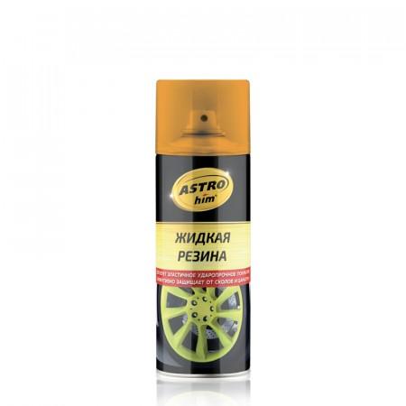 AC-658 Жидкая резина оранжевый Флуоресцент 520ml