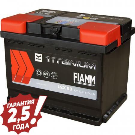 Аккумулятор Fiamm - 60Ah 510A