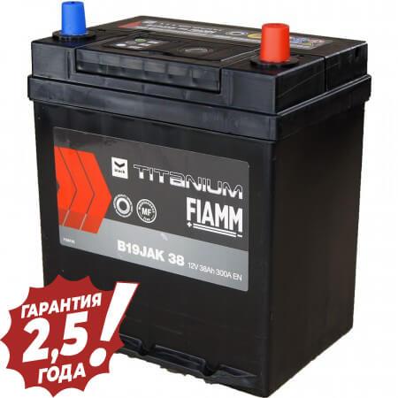 Аккумулятор Fiamm Japan - B19J 38Ah (узкая клейма)