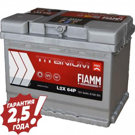 Аккумулятор Fiamm Titan - 64Ah 610A