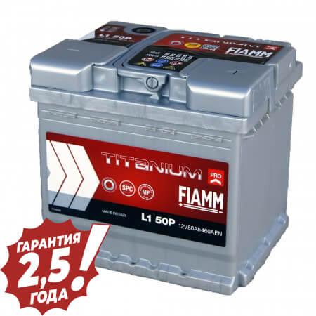 Аккумулятор Fiamm Titan PL - 50Ah 460A