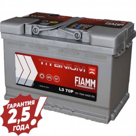 Аккумулятор Fiamm W-Titan - 70Ah 640A
