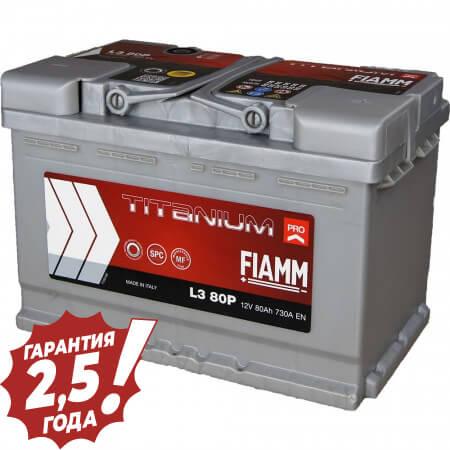 Аккумулятор Fiamm W-Titan - 80Ah 730A