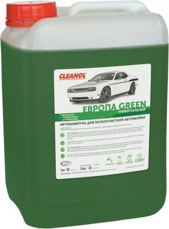 "Автошампунь Cleanol Green ""Evropa"" для б/м - 5кг"