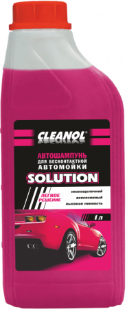 "Автошампунь Cleanol ""Solution"" для б/м - 1л"