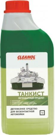 """Автошампунь Cleanol """"Танкист"""" для б/м - 1л"""