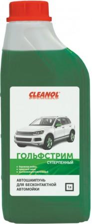 Автошампунь Гольфстрим Cleanol 1 кг