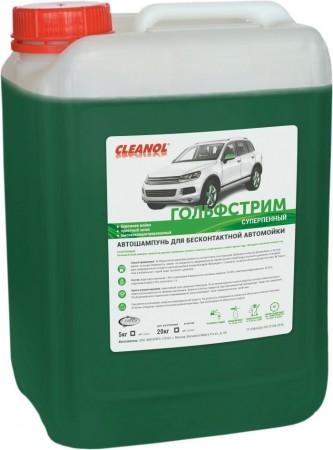 Автошампунь Гольфстрим Cleanol 5 кг