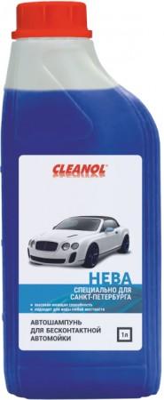 """Cleanol """"Heba""""  Автошампунь для б/к мойки 1кг"""