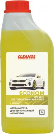 Econom Cleanol 1кг