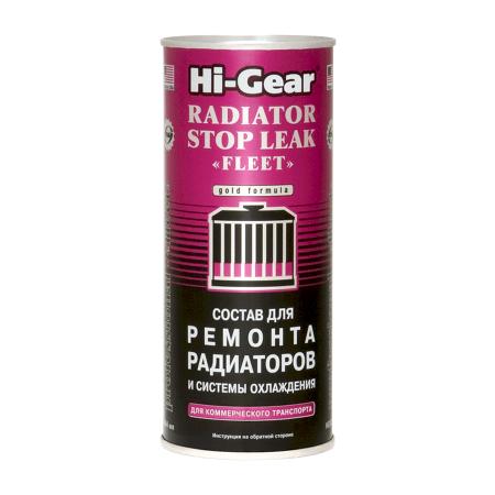 HI-GEAR Состав для ремонта радиаторов и системы охлаждения 444мл