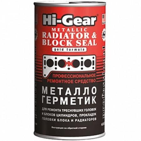 Металлогерметик для ремонта системы охлаждения 325 мл