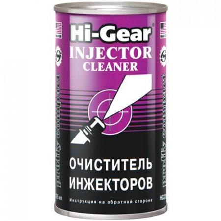 Очиститель инжекторов быстрого действия 295мл