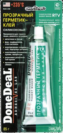 Прозрачный герметик-клей силиконовый 85 г