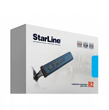 Реле блокировки двигат. StarLine R-2