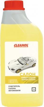 """Средство для чистки Cleanol """"Салон"""" - 1л"""