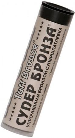 Супершпатлёвка эпоксид. быстрая сталь,супер бронза 57г