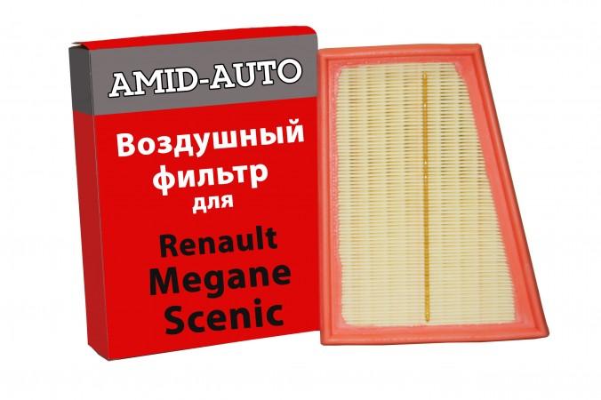 Воздушный фильтр для Renault Megane/Scenic
