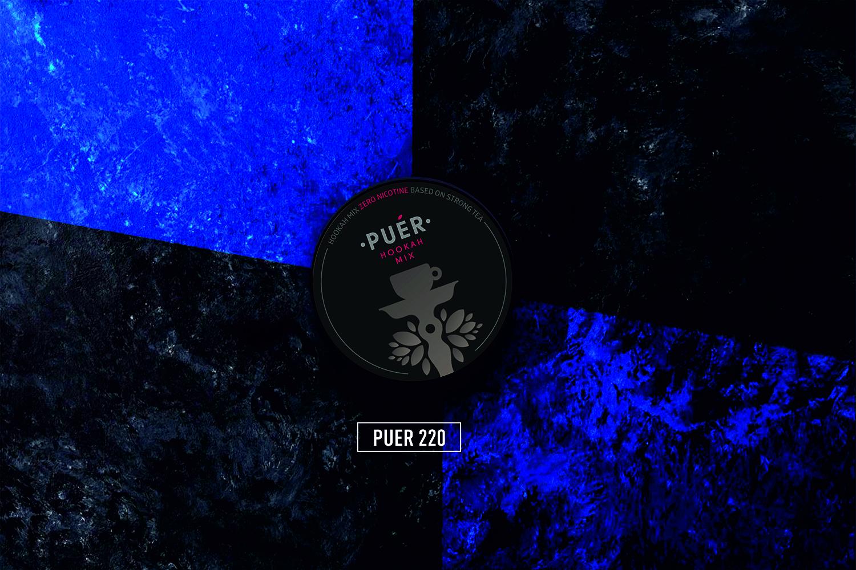 Puer 220 / Энергетик / Băutură energizantă Puer Hookah Mix в Кишиневе