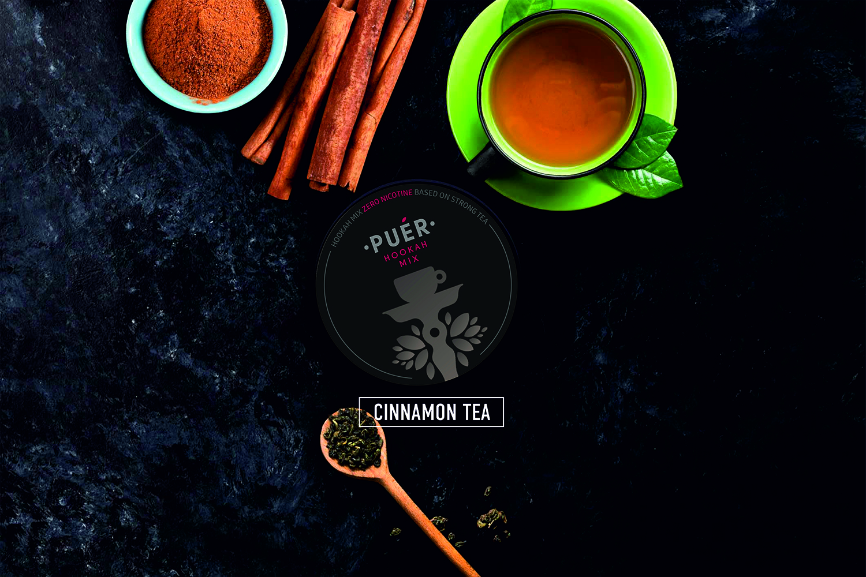 Cinnamon Tea / Чай с Корицей / Ceai de Scorțișoară Puer Hookah Mix 06